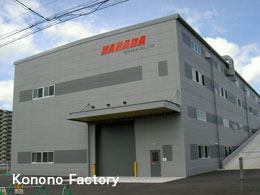 Kanono Factory