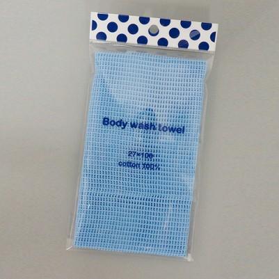 8G Body wash Towels (Sky Blue)