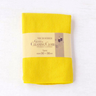 Special Clothes for Glasses & Cleaning (Yellow)