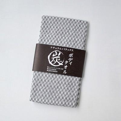 Bincho'charcoal Body Towels