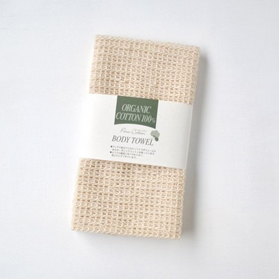 Peruvian cotton Body Towels