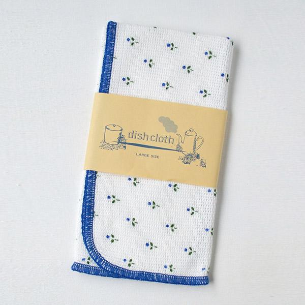 'Inoda fabrics' Kitchen Clothes (Blue)