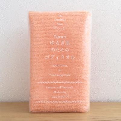 yurai ゆらぎ肌のためのボディタオル(オレンジ)