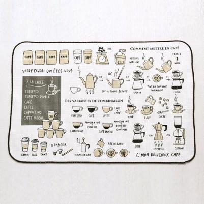 吸水マット(CAFÉ(カフェ))