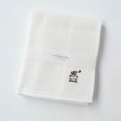 かや生地ふきん 刺繍(ミル)