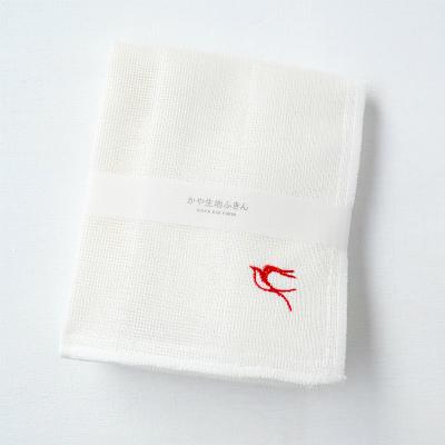かや生地ふきん 刺繍(スワロー)