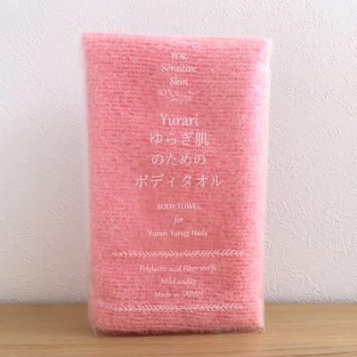 yurai ゆらぎ肌のためのボディタオル(レッド)