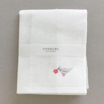 かや生地ふきん 刺繍(小鳥と花)