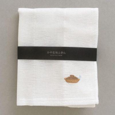 かや生地ふきん 刺繍(土鍋)