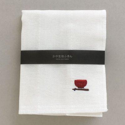 かや生地ふきん 刺繍(漆器椀)